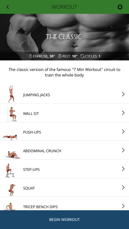 7 Minute Workout*