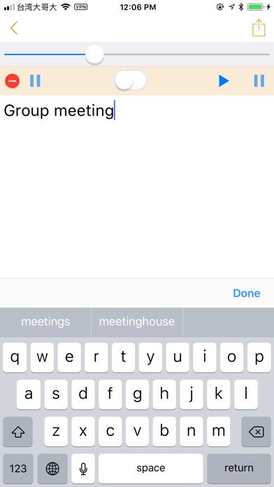 Voice Memo (VoMo) - dictation Screenshots