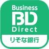 りそなビジネスダイレクトアプリ-りそな銀行 - iPhoneアプリ