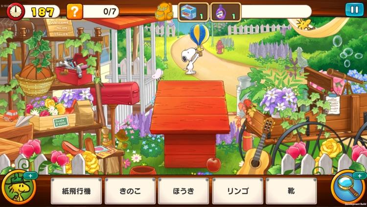 スヌーピー ライフ screenshot-0
