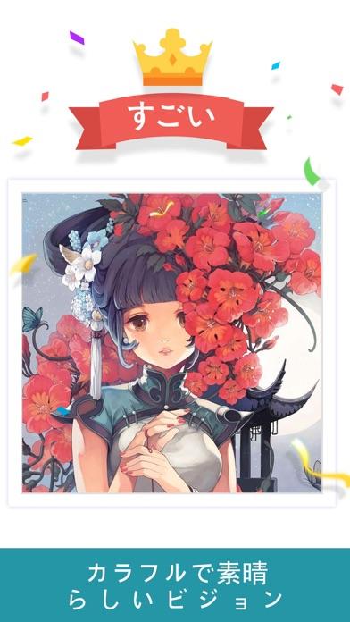 Colorelax - 秘密の花園大人のための塗り絵のおすすめ画像4