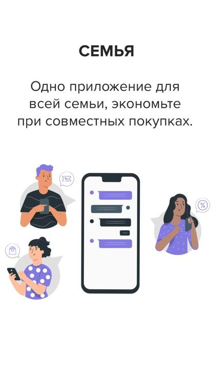 Я.Кошелёк screenshot-5
