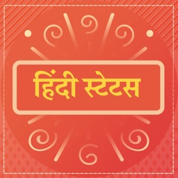 Hindi Status Quotes Collection