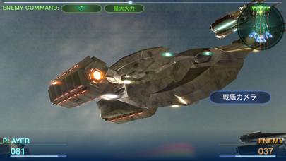 天空の艦隊クロニクル -空中戦艦フォーメーションバトル-のおすすめ画像2
