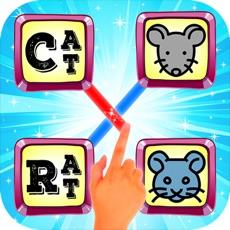 Activities of Kids Memory Matching Game App