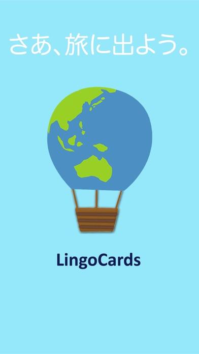 LingoCards 言語学習 - 英語、韓国語、単語のおすすめ画像5