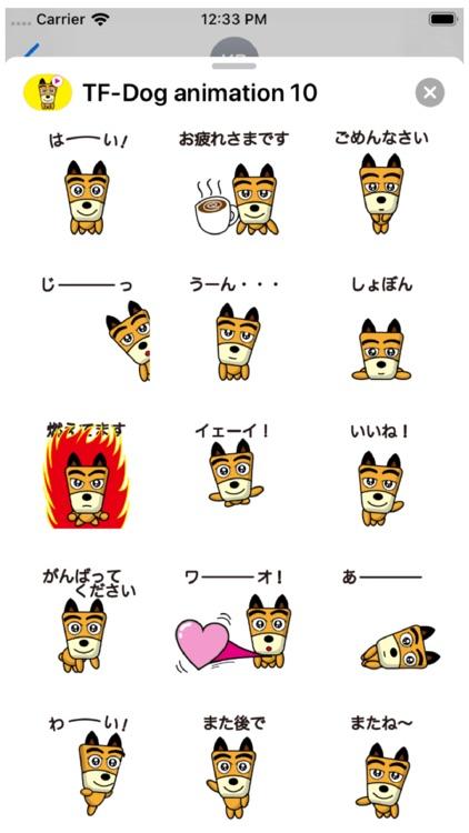 TF-Dog 10 Animation Stickers screenshot-5