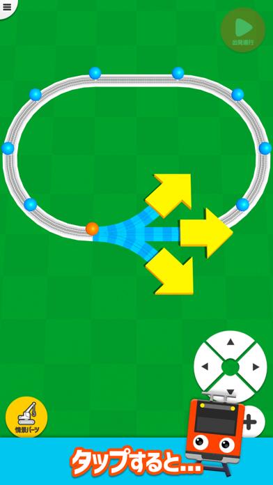 ツクレール - 電車シミュレータのおすすめ画像2
