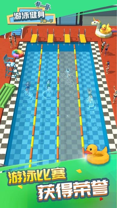 游泳健身了解一下!
