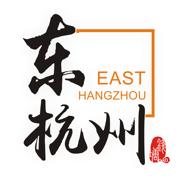 东杭州-300万钱塘人都在看
