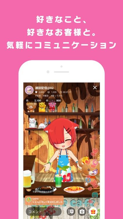 GooMe -VTuber配信・視聴アプリ-