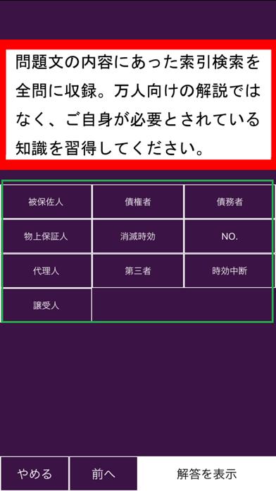 https://is3-ssl.mzstatic.com/image/thumb/Purple123/v4/13/08/52/13085295-6c41-5ce9-fb9e-a383c4557ca9/pr_source.png/392x696bb.png