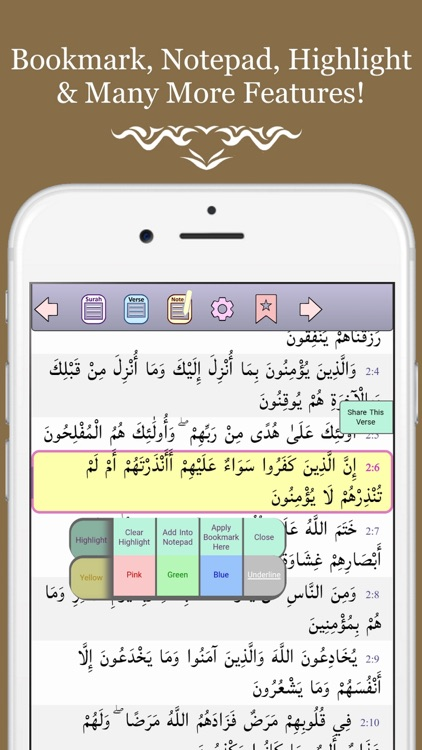 AL-QURAN PRO: No Ads & Offline screenshot-1
