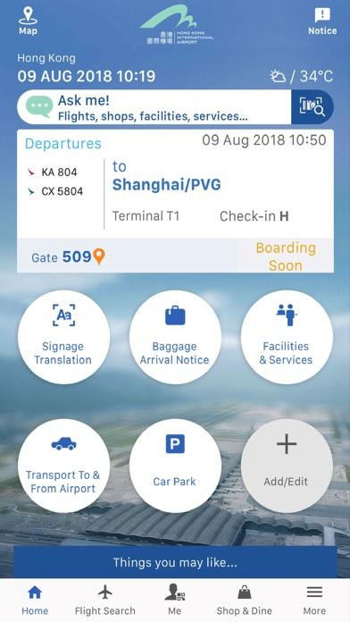 HKG My Flight (Official) screenshot one