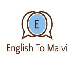English To Malvi