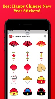 Happy Chinese New Year 2020 iphone images