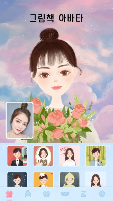 다운로드 Meitu 메이투- 뷰티 셀카 재밌는 보정 사진 편집 PC 용