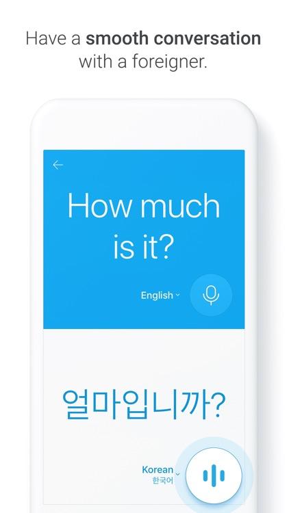 Naver Papago - AI Translator screenshot-3