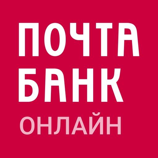 почта банк онлайн к сберегательному счету кредит на 7 лет банки без справок