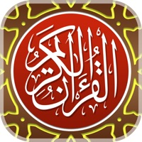 Codes for MyQuran Al Quran Translation Hack