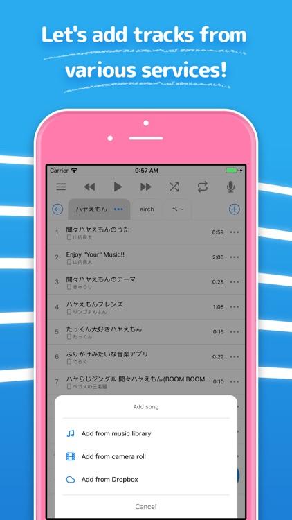Hayaemon - Music Player