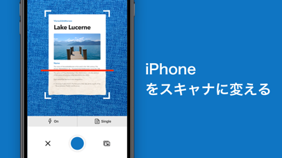Screenshot for Tiny Scanner Pro in Japan App Store