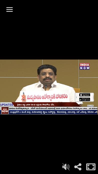 India Now Live screenshot 1