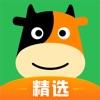 途牛精选-高品质旅游产品预订