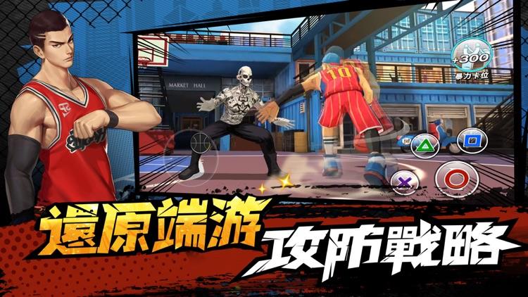 鬥牛高手—3V3籃球競技手游 screenshot-4