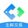 快鲜链 - 鲜活冻品交易平台