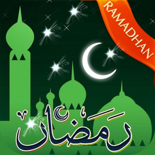 Ramadan 2019' : رمضان