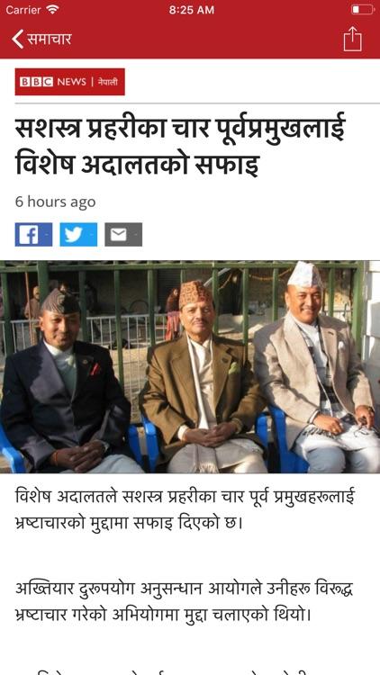 Hamro Patro - Nepali Calendar screenshot-6