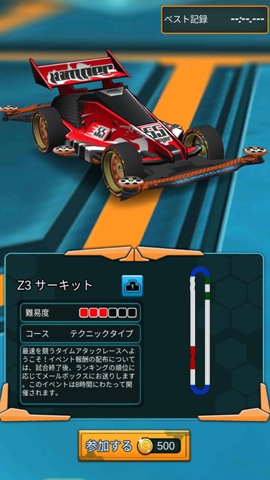 四駆伝説 - Mini 4WDレーシングシミュゲームのおすすめ画像8