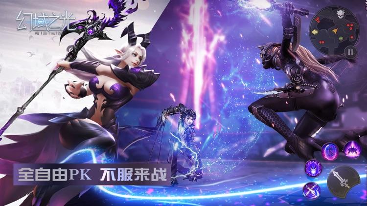 地下城王者 - 精品暗黑魔幻动作游戏! screenshot-7