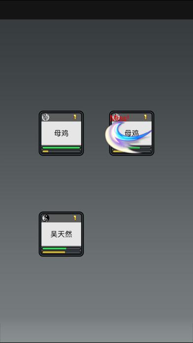 修仙道友 screenshot 5