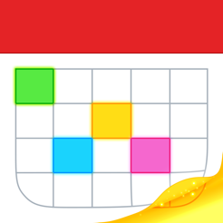 ‎Fantastical 2 para iPhone