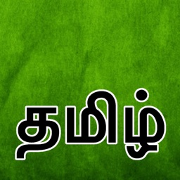 Kannada keyboard (Mobile) by Rajeev Prasad