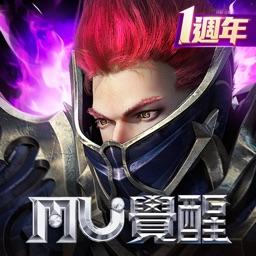 奇蹟MU:覺醒-夏日福利祭