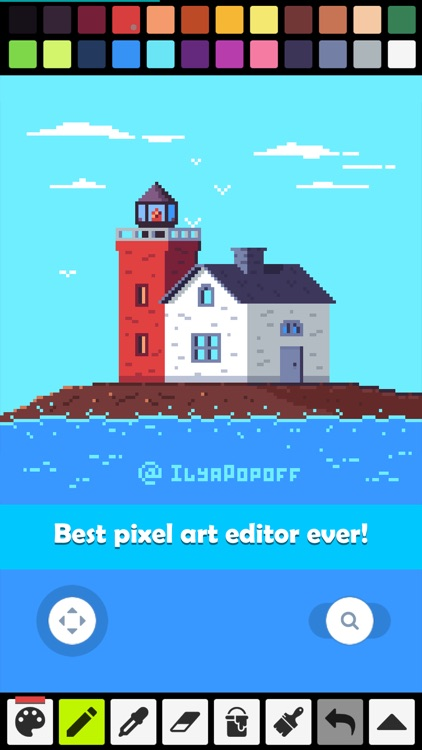 Pixel Studio PRO