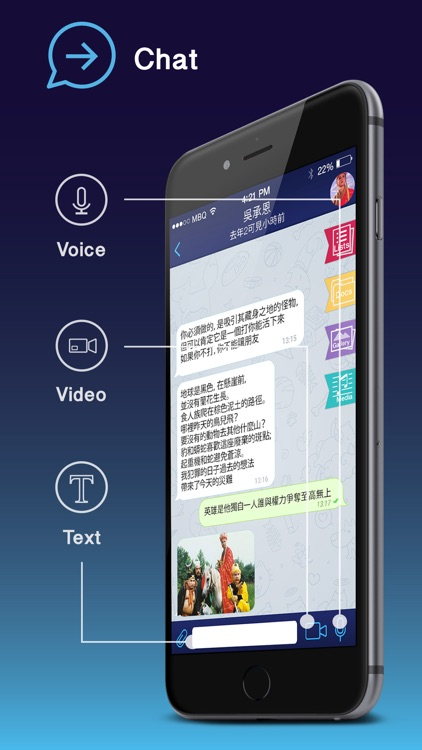 Loopy Messenger - Professional screenshot-4