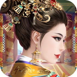 皇贵妃-攻心