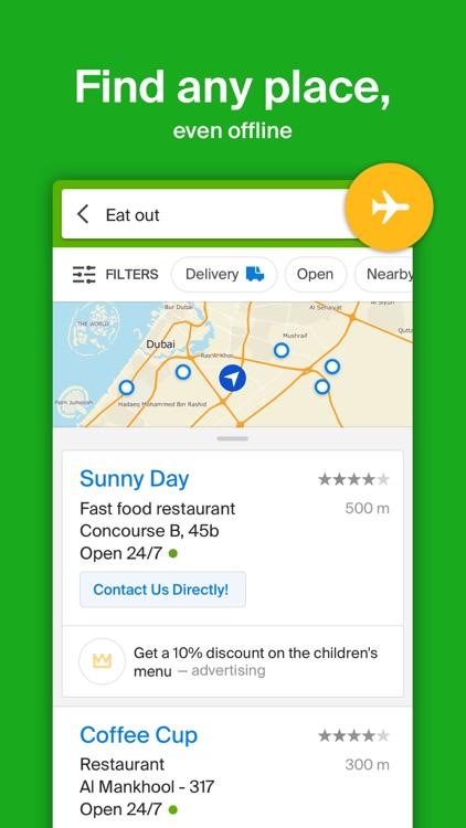 2GIS: Offline Map & Navigation screenshot-0