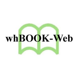 whBOOK