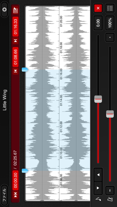 mimiCopy  - 耳コピ専用プレーヤーのおすすめ画像2