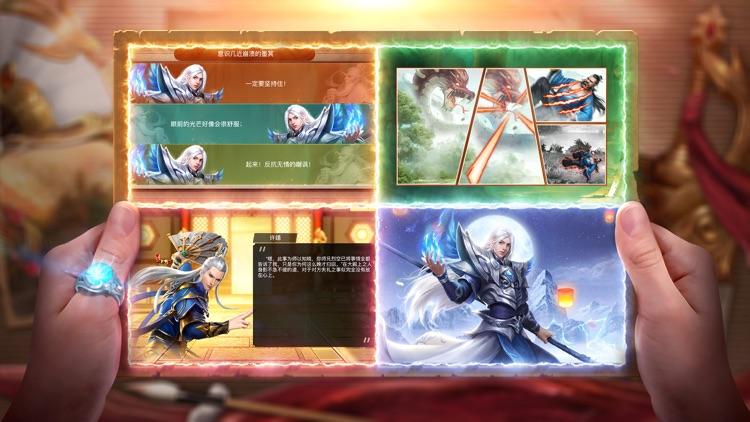 傲世战神 screenshot-1