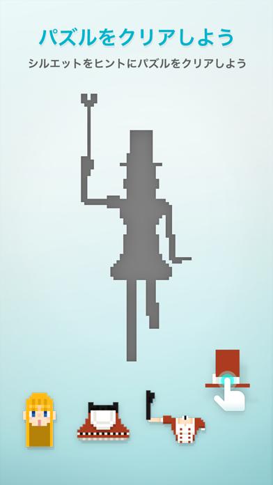 Puzzrama (パズラマ)のおすすめ画像1