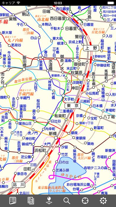 まるごと路線図 ScreenShot1