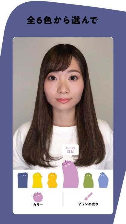 モンスター 1day ヘア 【楽天市場】リーゼ 1DAYヘアモンスター
