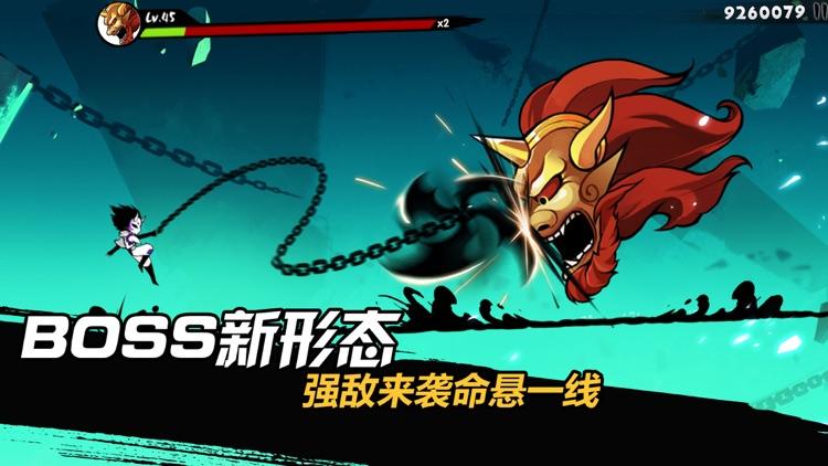 忍者必须死3 screenshot-3