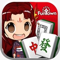 Codes for TAIWAN MAHJONG HD Hack